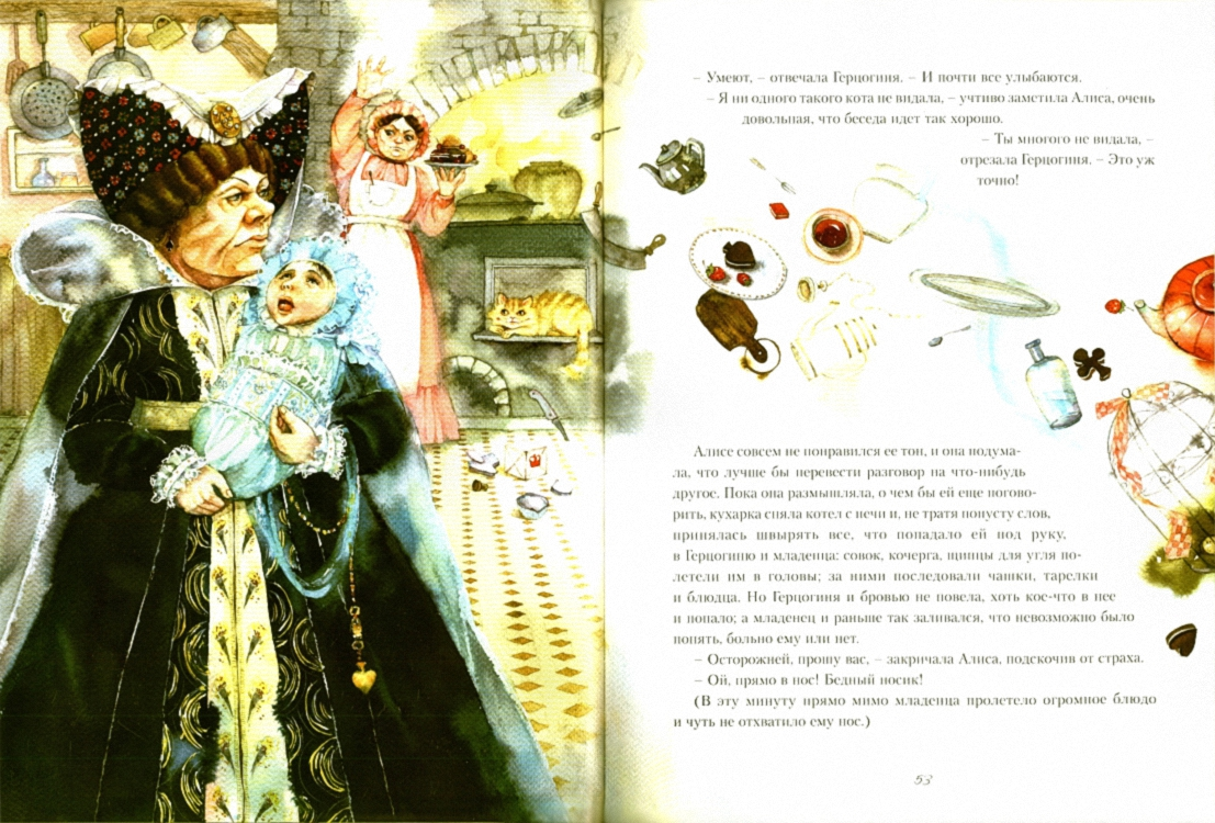 Приключения Алисы в стране чудес Кэрролл Льюис скачать